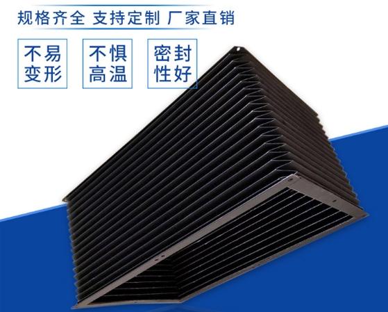 风琴卷帘防护罩